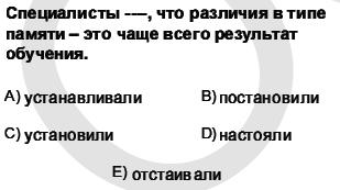 2011kpdsilkbaharruscasoru_011