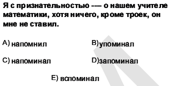 2011kpdsilkbaharruscasoru_012