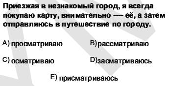 2011kpdsilkbaharruscasoru_013