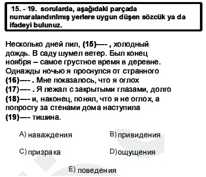 2011kpdsilkbaharruscasoru_016