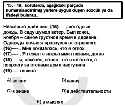 2011kpdsilkbaharruscasoru_017