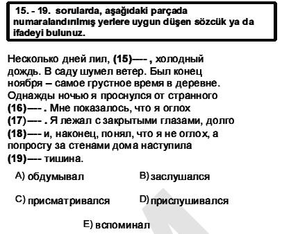 2011kpdsilkbaharruscasoru_018