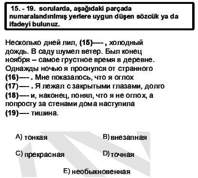 2011kpdsilkbaharruscasoru_019
