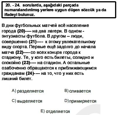 2011kpdsilkbaharruscasoru_020