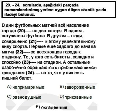 2011kpdsilkbaharruscasoru_021