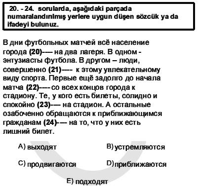 2011kpdsilkbaharruscasoru_022