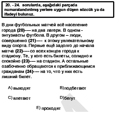2011kpdsilkbaharruscasoru_023