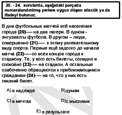 2011kpdsilkbaharruscasoru_024
