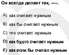 2011kpdsilkbaharruscasoru_027
