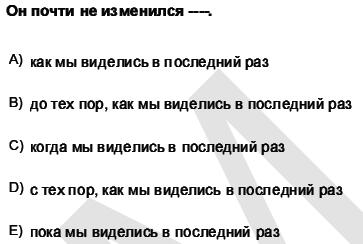 2011kpdsilkbaharruscasoru_028