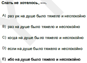 2011kpdsilkbaharruscasoru_029