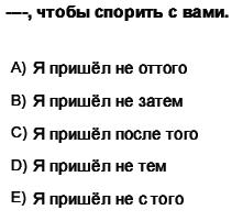 2011kpdsilkbaharruscasoru_030