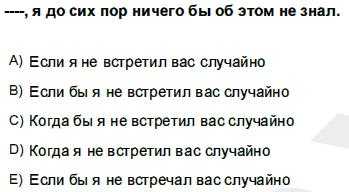 2011kpdsilkbaharruscasoru_032