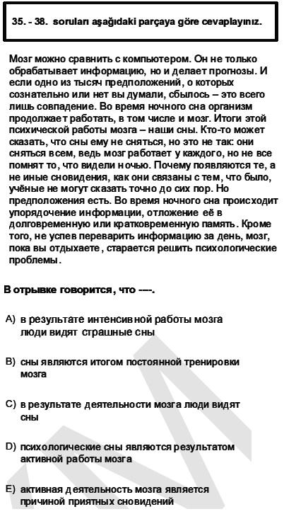 2011kpdsilkbaharruscasoru_036