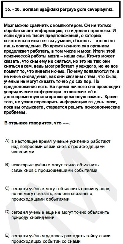 2011kpdsilkbaharruscasoru_038