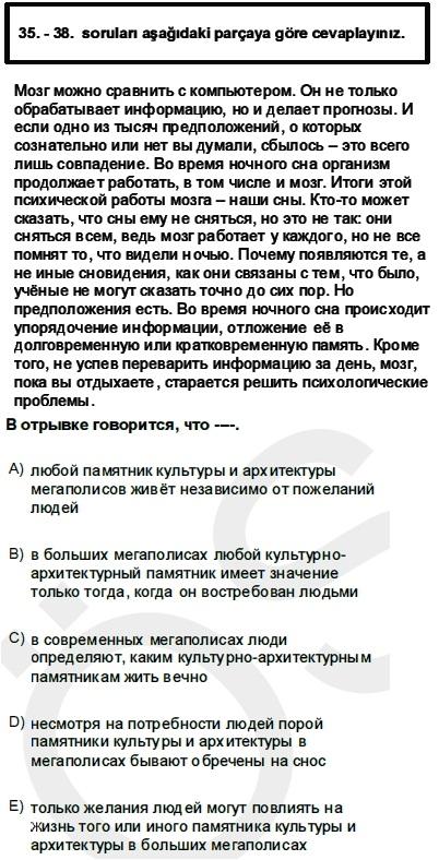2011kpdsilkbaharruscasoru_039