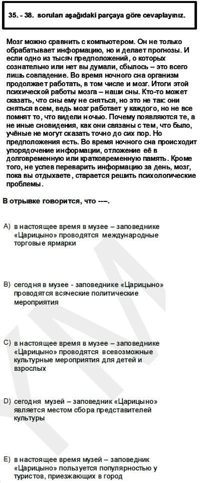 2011kpdsilkbaharruscasoru_040
