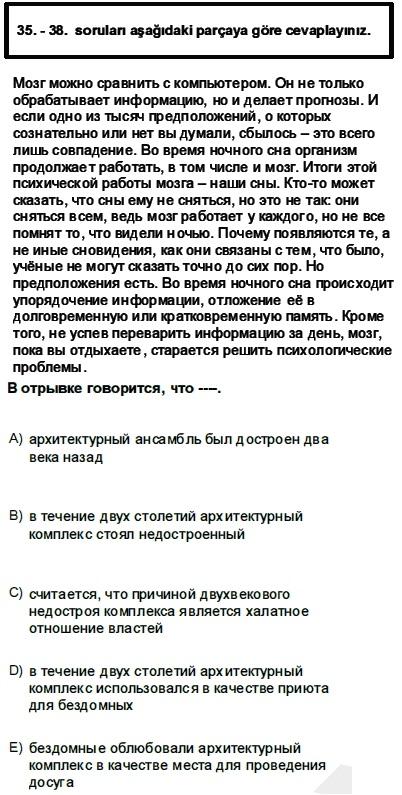 2011kpdsilkbaharruscasoru_041