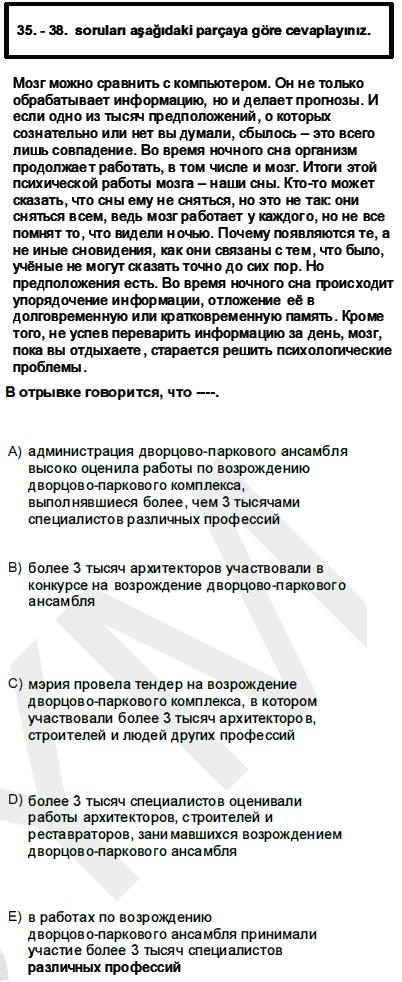 2011kpdsilkbaharruscasoru_042