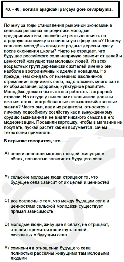 2011kpdsilkbaharruscasoru_043