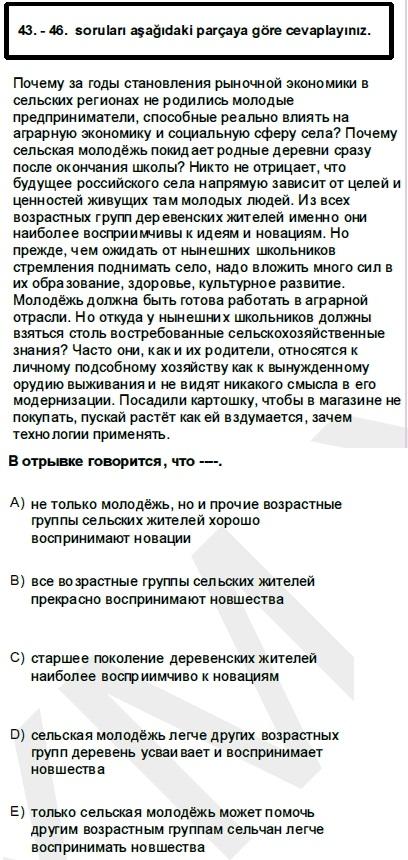 2011kpdsilkbaharruscasoru_044