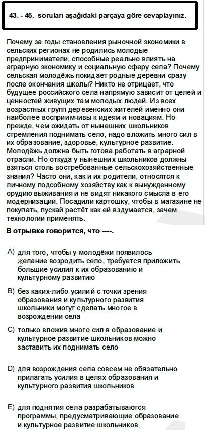 2011kpdsilkbaharruscasoru_045
