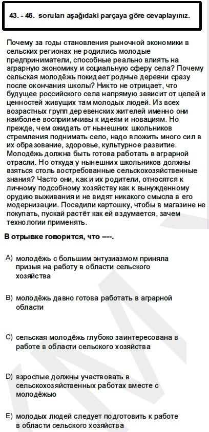 2011kpdsilkbaharruscasoru_046