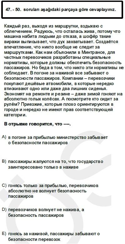 2011kpdsilkbaharruscasoru_047