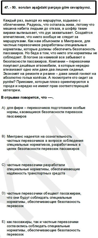 2011kpdsilkbaharruscasoru_048