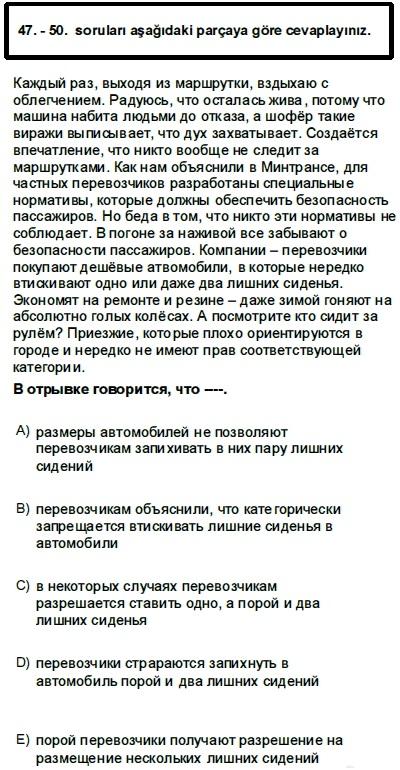 2011kpdsilkbaharruscasoru_049