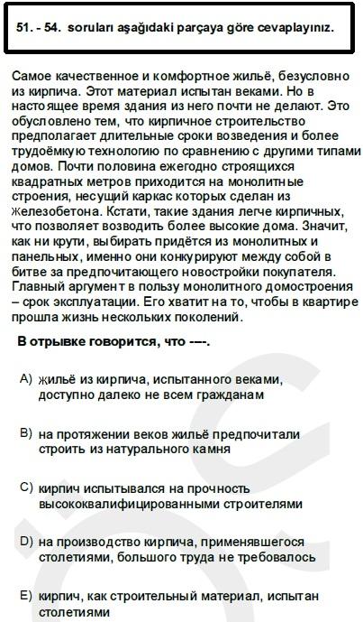 2011kpdsilkbaharruscasoru_051