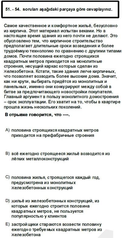 2011kpdsilkbaharruscasoru_053