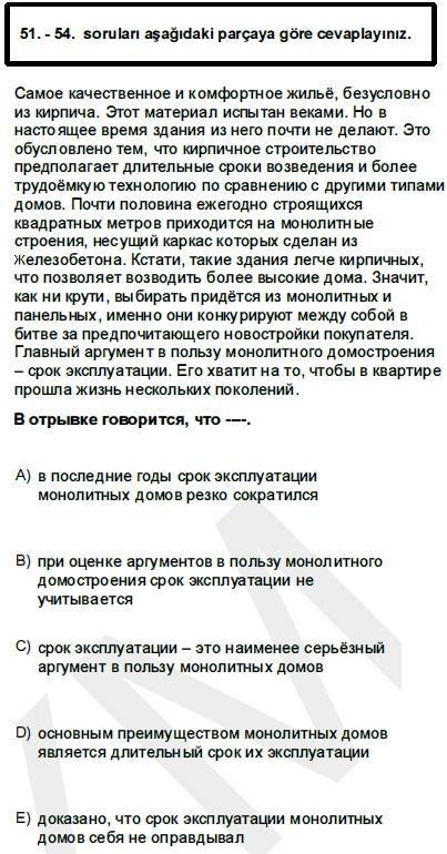 2011kpdsilkbaharruscasoru_054