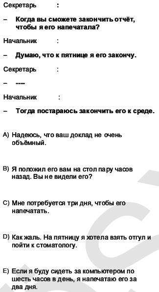 2011kpdsilkbaharruscasoru_057