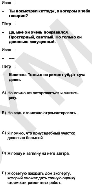 2011kpdsilkbaharruscasoru_058