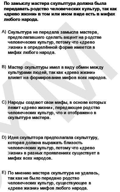 2011kpdsilkbaharruscasoru_062
