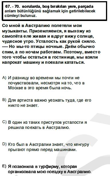 2011kpdsilkbaharruscasoru_067