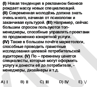 2011kpdsilkbaharruscasoru_079