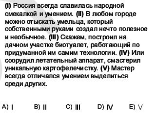 2011kpdsilkbaharruscasoru_080