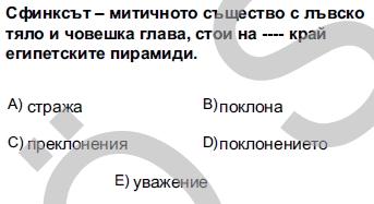 2011kpdssonbaharbulgarcasoru_003