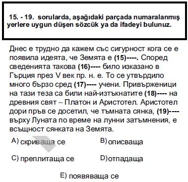 2011kpdssonbaharbulgarcasoru_019