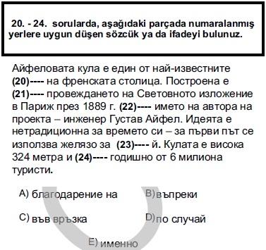 2011kpdssonbaharbulgarcasoru_021