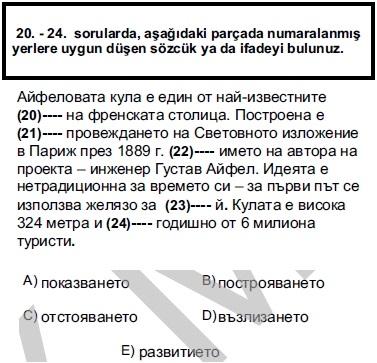 2011kpdssonbaharbulgarcasoru_023