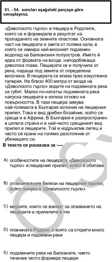 2011kpdssonbaharbulgarcasoru_051