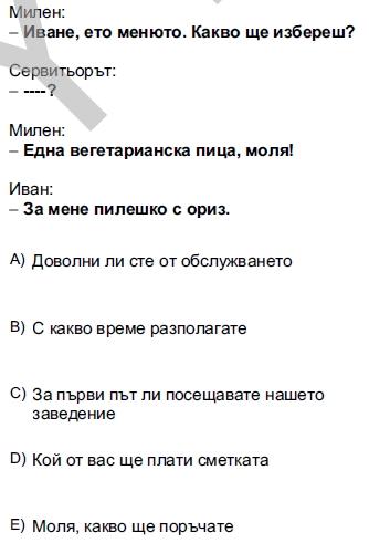 2011kpdssonbaharbulgarcasoru_058
