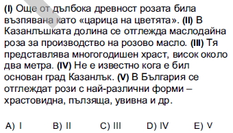 2011kpdssonbaharbulgarcasoru_078