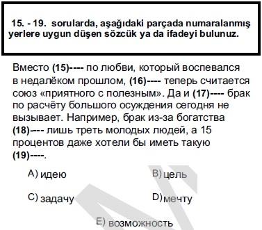 2011kpdssonbaharruscasoru_019