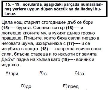 2012kpdsilkbaharbulgarcasoru_015