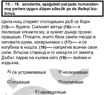 2012kpdsilkbaharbulgarcasoru_016