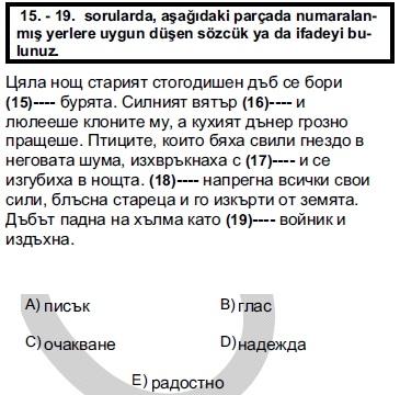 2012kpdsilkbaharbulgarcasoru_017